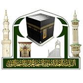 maqraa